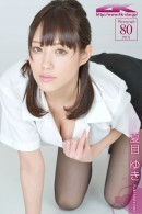 Yuki Natsume in 159 - Office Lady [2014-09-22] gallery from 4K-STAR